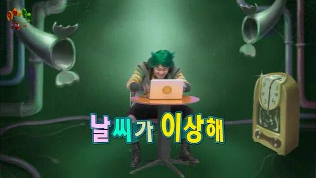 Giáo dục tiếng Hàn Quốc đa văn hóa ChiPo